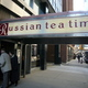 Russian Tea Time - Chicago, IL