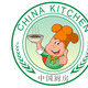 Logo at China Kitchen