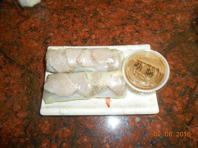 spring rolls at Pho Vinh