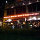 Rock Bottom Restaurant & Brewery - Bellevue, WA