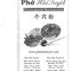 Page 1 - Restaurant Menu at Pho Hai Tuyet II (CLOSED)