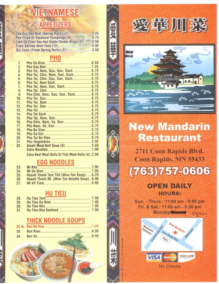 New Mandarin Restaurant Coon Rapids Menu