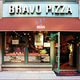 Exterior 1 - Exterior at Bravo Pizza
