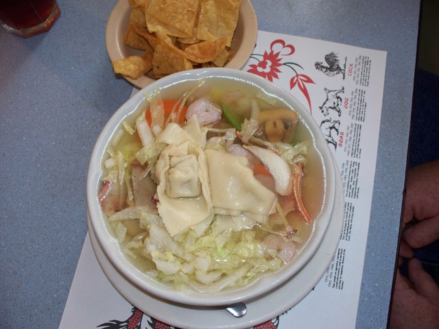 Photo of House Special Wonton Soup