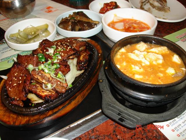 Bcd tofu house restaurant reviews menu garden grove 92844 for Korean restaurant garden grove