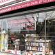 Kramerbooks & Afterwords Cafe - Washington, DC