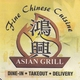 Asian Grill Chinese Restaurant - Pompano Beach, FL