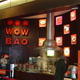 Wow Bao - Chicago, IL