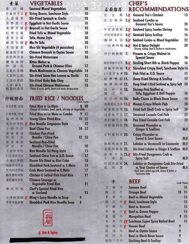 Chinese Food Restaurants Salem Nh