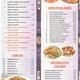 New Mandarin Chinese Restaurant - Minneapolis, MN