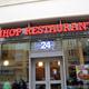IHOP Columbia Heights - Washington, DC