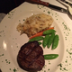 Filet Mignon at Donovan's of Phoenix