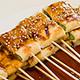 Bamboo Gourmet Images 12 - Dish at Bamboo Gourmet