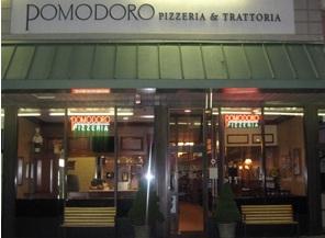 Exterior at Pomodoro