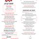Hub's Rite Stop Tavern & Pizza - Grand Rapids, MI