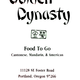 Restaurant Menu at Golden Dynasty